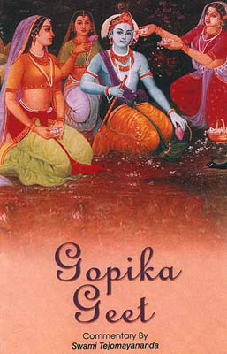 Gopika Gitam: The Gopis' Song
