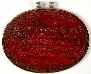 Large Antiquated Carnelian Pendant from Afghanistan Engraved with Verses from the Holy Quran