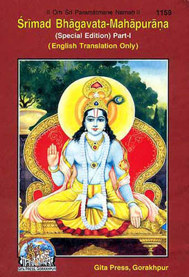 Srimad Bhagavata- Mahapurana (Special Edition) - 2 Parts (English Translation Only)