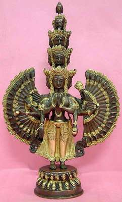 Eleven Headed Thousand Armed Avalokiteshwara