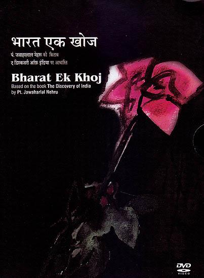 Bharat Ek Khoj Book