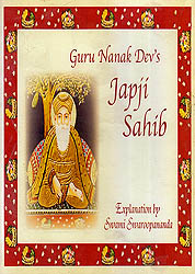 Guru Nanak Dev's Japji Sahib: Discourses by Swami Swaroopananda (Set of 4 MP3 CDs)