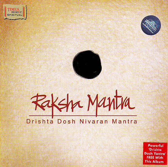 Raksha Mantra: Drishta Dosh Nivaran Mantra (Powerful Dirshta Dosh Yanta Free With This Album) (Audio CD)