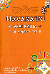 Navaratri Vrat Katha: With Book Containing the Original Text, Transliteration and Translation (Audio CD)
