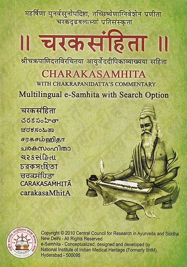 kamasutra book pdf with pictures in hindi