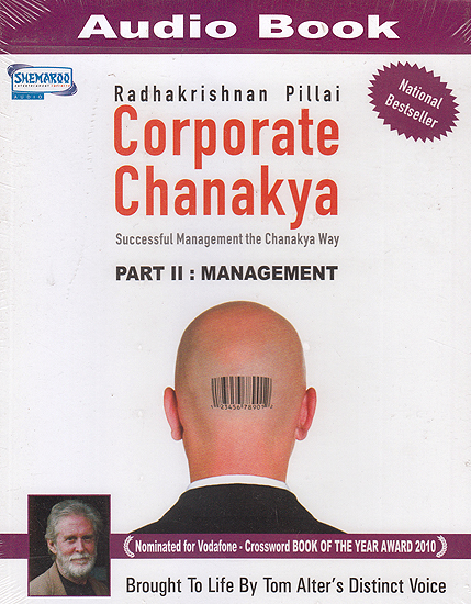Corporate Chanakya: Successful Management The Chanakya Way: Part II: Management  (MP3)