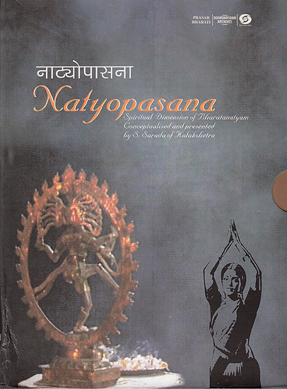 Natyopasana: Spiritual Dimensions of Bharatanatyam (With Book Inside) (Set of 5 DVDs)