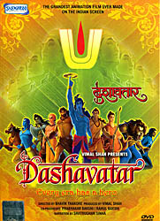 Dashavatar: Every Era Has A Hero (Animation Film) (DVD)