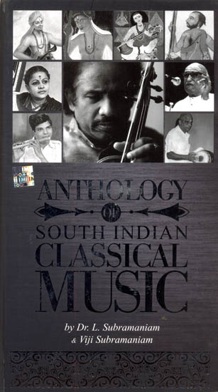 an analysis of the south indian classical music This page is about the south indian system of classical music called carnatic sangeet is found in the south indian states of phrases with audio analysis.