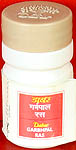 Garbhpal Ras (40 Tablets)