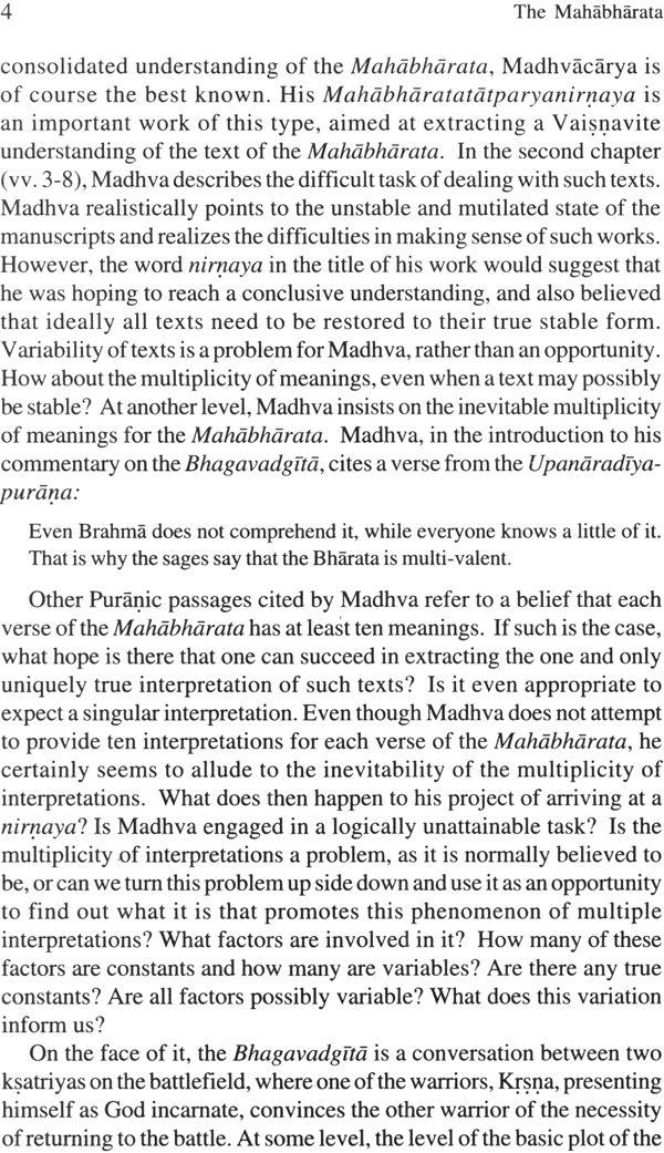 essays on the mahabharata Bahagi ng mahabharata ang bhagavad gita (o bhagavadgita), isang diyalogo o pag-uusap sa pagitan nina krishna atarjuna the mahabharata or is one of the two major sanskrit epics of ancient india, the other being the ramayana[2].