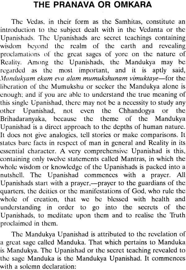 mandukya upanishad in hindi pdf