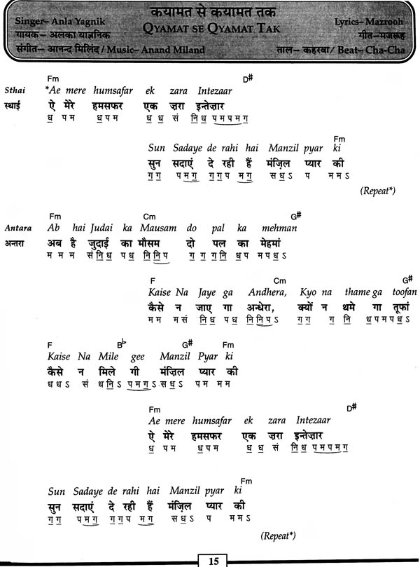 selected hindi songs with notations chords song book best of 90 39 s. Black Bedroom Furniture Sets. Home Design Ideas