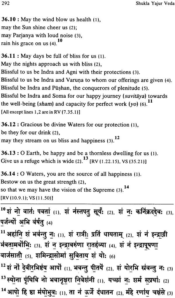 purusha suktam text in sanskrit pdf