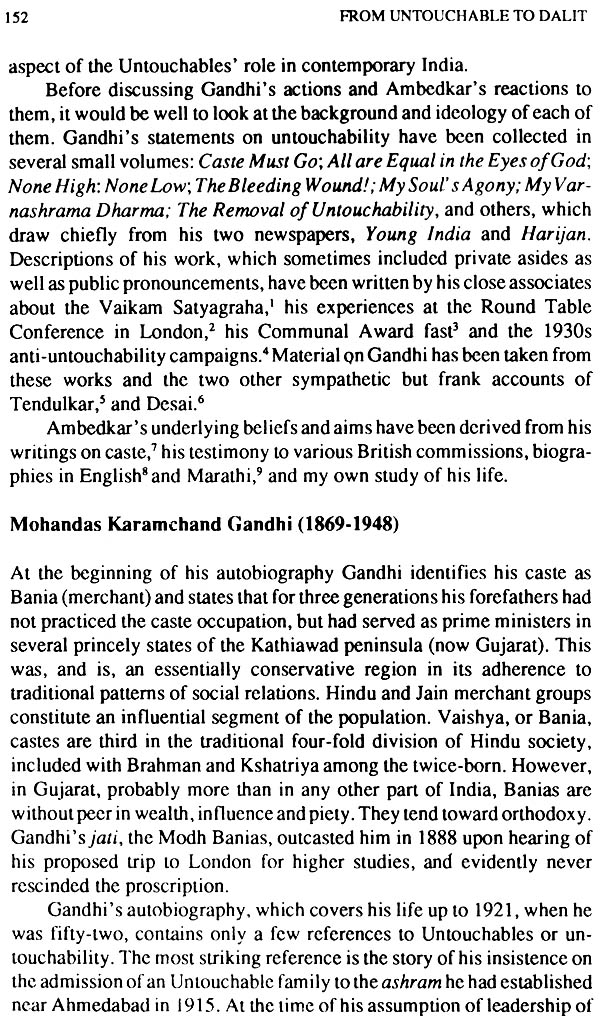 from untouchable to dalit essays on the ambedkar movement Bajpai, kanti p and amitabh mattoo (eds): securing india: strategic thoght and practice essays by george k tanham 1996, pp232, rs35000.