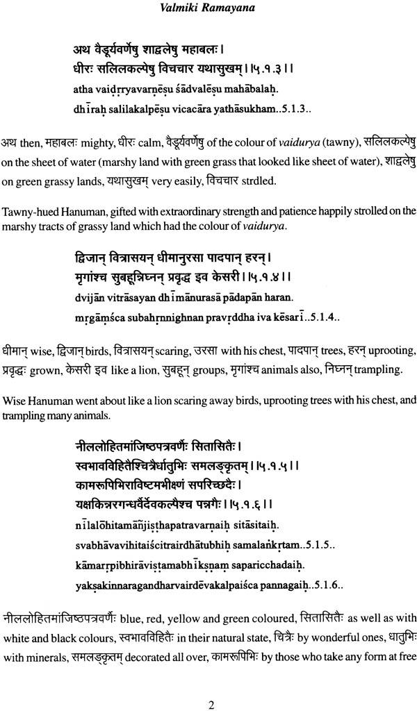 valmiki ramayana sanskrit english pdf