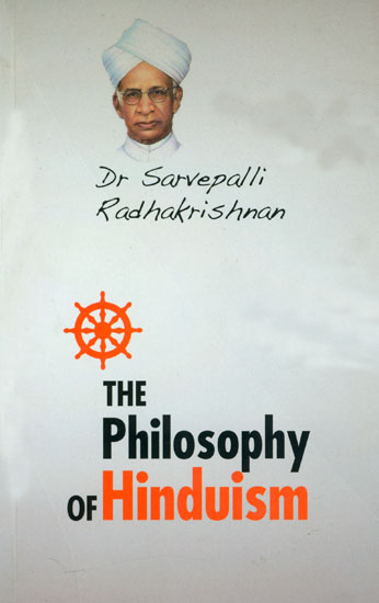 an essay on hinduism Hinduism essay examples swami vivekananda: an orator par excellence swami vivekananda: an orator par excellence jayesh surisetti the time was 6 hours, 33 minutes and 33 seconds, a few minutes before sunrise.