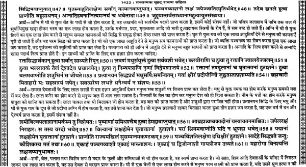 gita press gorakhpur books in hindi pdf download