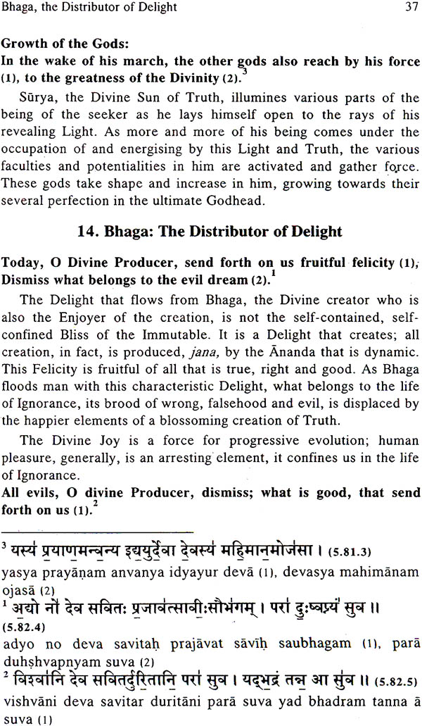 Sanskrit Of The Vedas Vs Modern Sanskrit: Essentials Of Rig Veda (Sanskrit Text With Transliteration