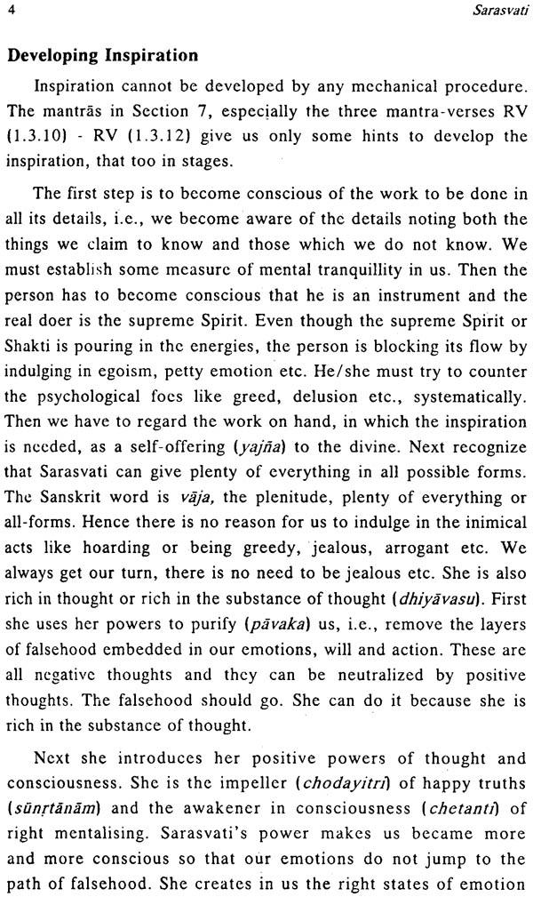Sanskrit Of The Vedas Vs Modern Sanskrit: Sarasvati : The Goddess Of Inspiration (Veda Mantras For