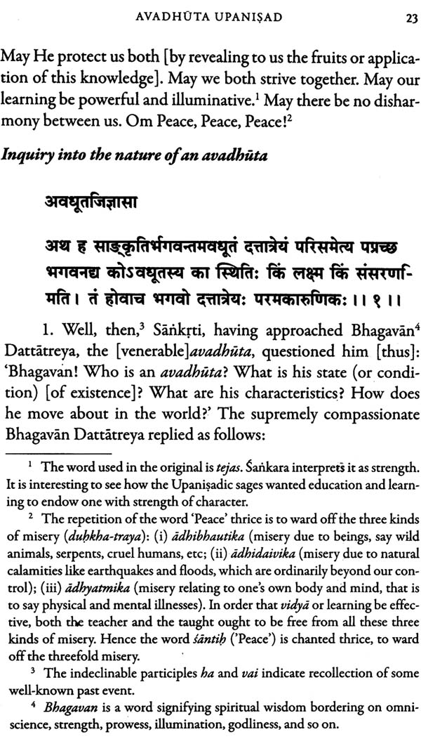 katha upanishad sanskrit english pdf