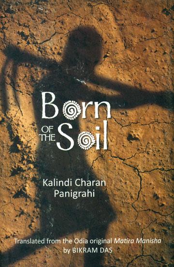 Born of the soil for Soil 2017 book