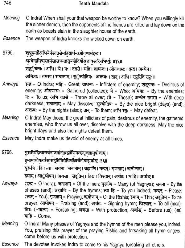 Sanskrit Of The Vedas Vs Modern Sanskrit: Modern English Translation Of The Rig Veda Samhitaa