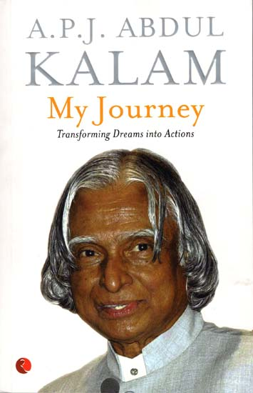 Books written by abdul kalam pdf