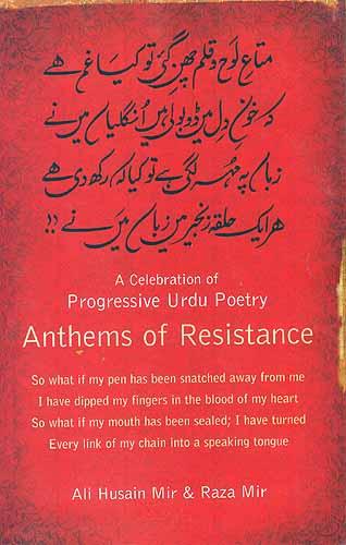 Translations Into Italian: A Celebration Of Progressive Urdu Poetry Anthems Of Resistance