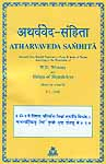 ATHARVAVEDA SAMHITA: 3 Volumes (Sanskrit Text, English Translation, Notes and Index of Verses)