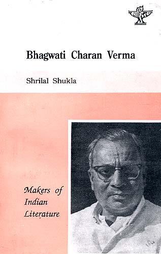 bhagwati charan verma  makers of indian literature