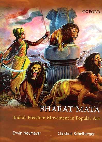 Mere sapno ka bharat