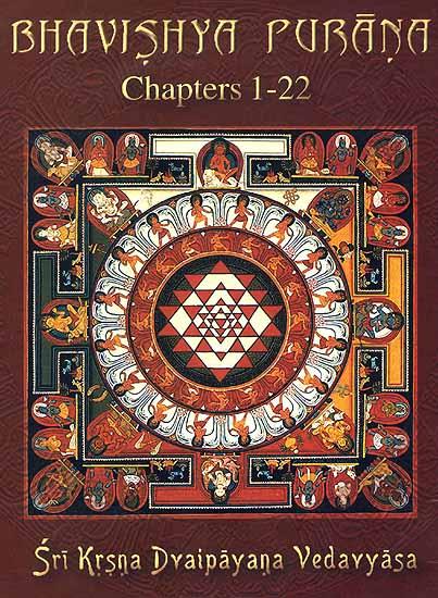 Bhavishya Purana Volume I