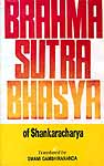 Brahma Sutra Bhasya of Shankaracharya (Sanskrit Text with English Translation)