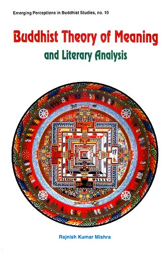 the buddha of suburbia critical essays