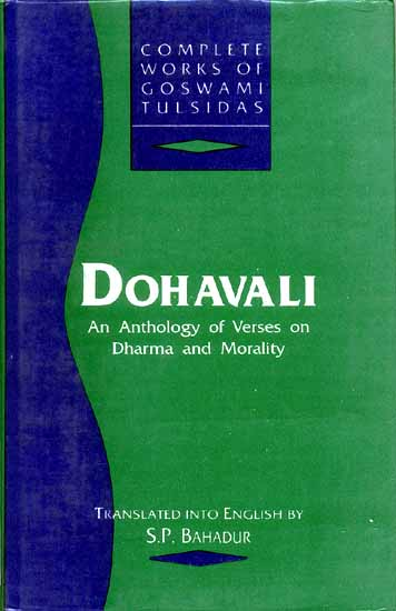 a definition of dharma as a moral law of the hindus The development of which is irritated by the strict law of dharma  dharma--moral duty  dharma to hindus is seen as a universal philosophical being whose.