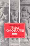 Elements of Hindu Iconography (4 Volumes)