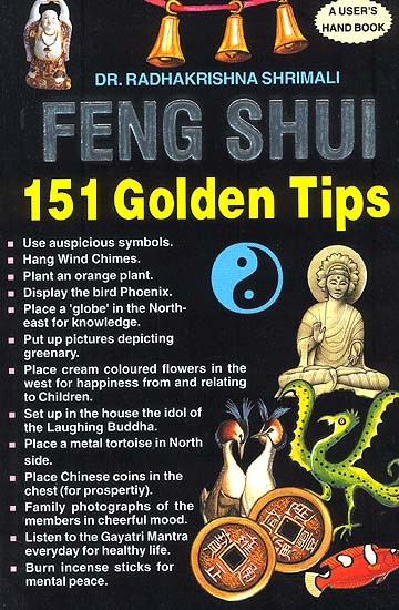 feng shui 151 golden tips for unqualified success in all walks of life. Black Bedroom Furniture Sets. Home Design Ideas