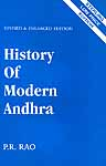 History of Modern Andhra Pradesh (Revised & Enlarged Edition)