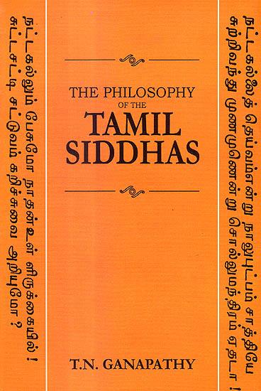 tamil siddha medicine books pdfgolkes