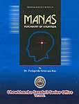 Manas: Psychiatry of Ayurveda