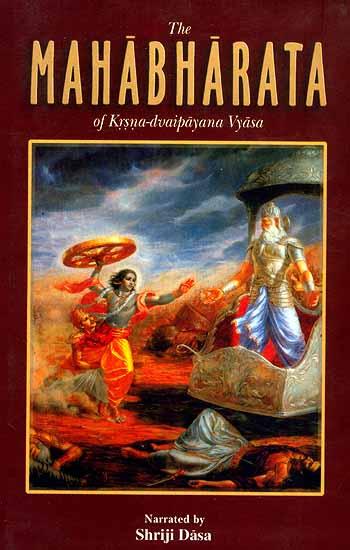 the mahabharata  a divine history of ancient india