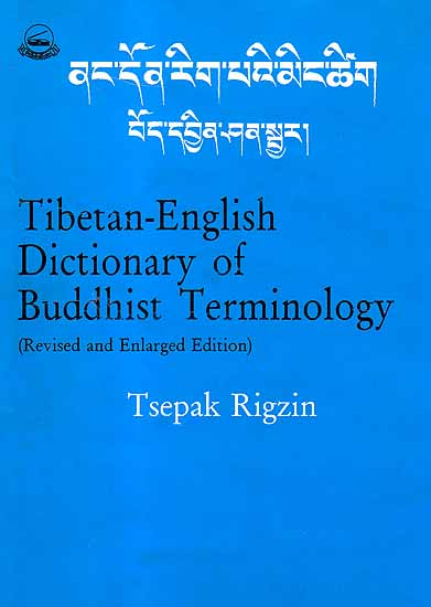 Tibetan – English Dictionary of Buddhist Terminology (Revised and Enlarged Edition)