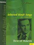Best of Mukesh: Selected Hindi Songs with Notations & Chords – (Vol. I)