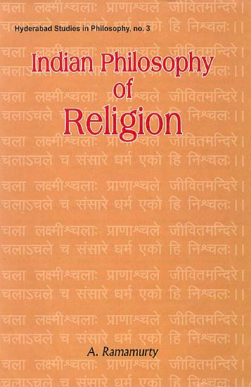 philosophy of religion term paper In order to produce a good philosophy paper, it is first necessary to think very carefully and clearly about your topic unfortunately, your reader.