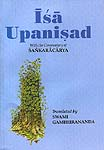 Isa Upanisad: With the Commentary of Sankaracarya (Shankaracharya)