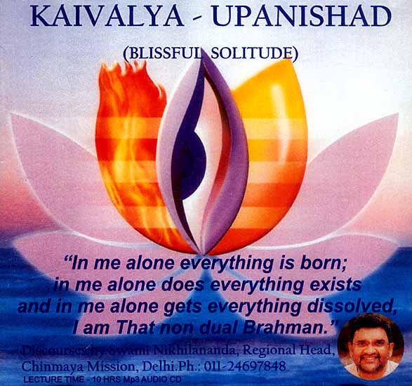 Kaivalya Upanishad (Blissful Solitude) (MP3 Audio CD)