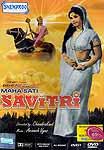 Maha Sati Savitri: The Ideal, Chaste Wife (Hindi Film DVD with English Subtitles)