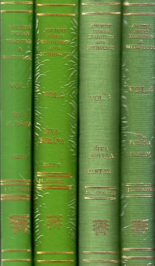 The Siva Purana  4 Volumes