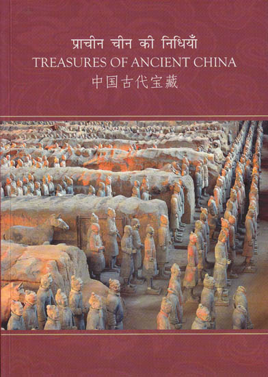 Treasures of Ancient China